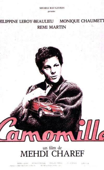 Camomille, l'affiche