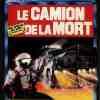 Le Camion de la mort, VHS CGR Videoffice