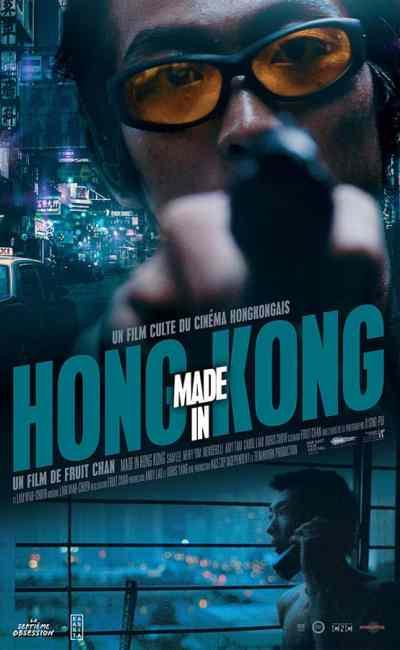 Affiche de la reprise de Made in Hong Kong, en 2018, par Carlotta