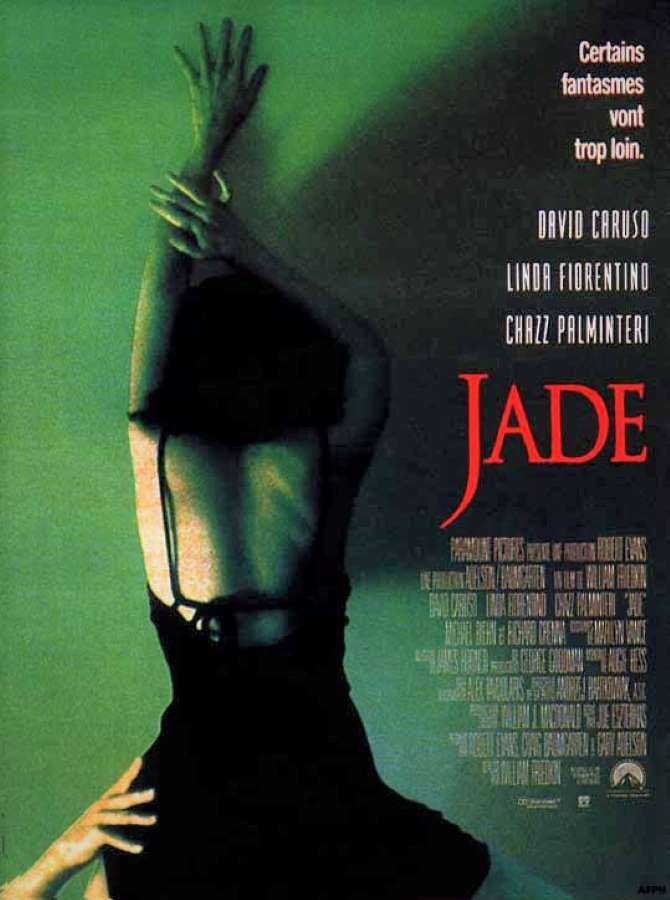 Jade, l'affiche cinéma