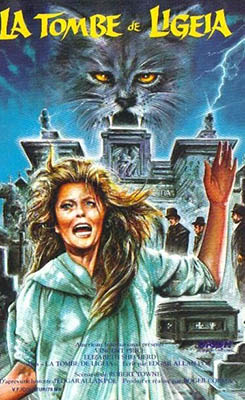 La tombe de Ligea, VHS