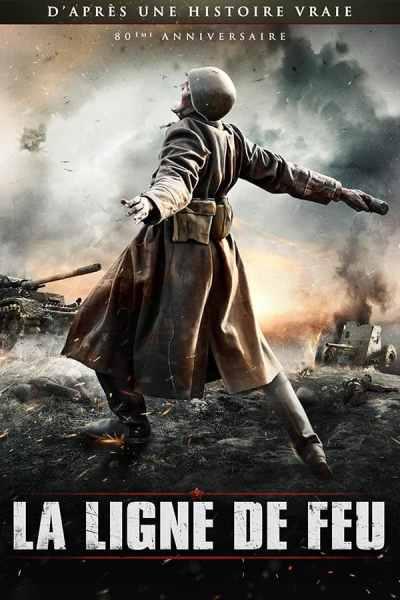 La ligne de feu, affiche du film de Vadim Shmelev