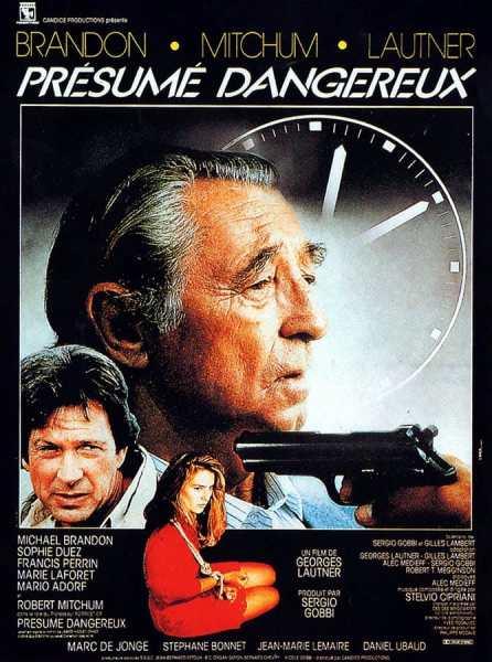 Présumé dangereux de George Lautner, affiche 1990