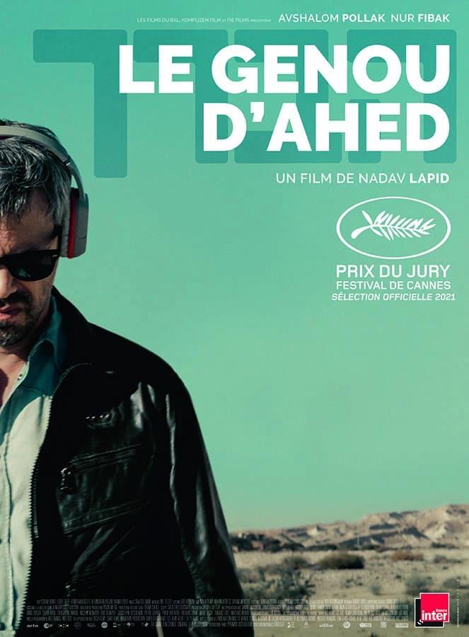 Le genou d'Ahed, affiche du film