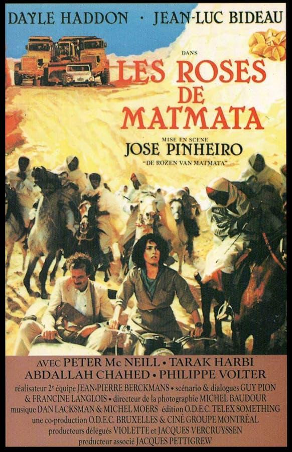 Les roses de Matmata (Desert Chase)