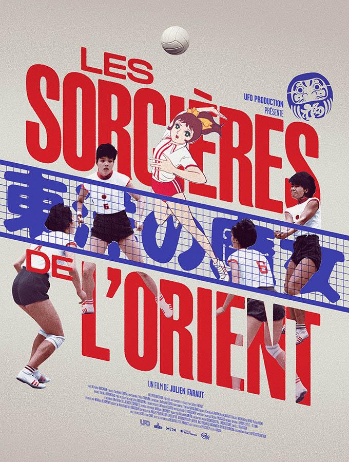 Les sorcières de l'orient de Julien Faraut, affiche