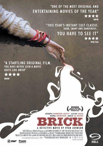 brick_ver8.jpg