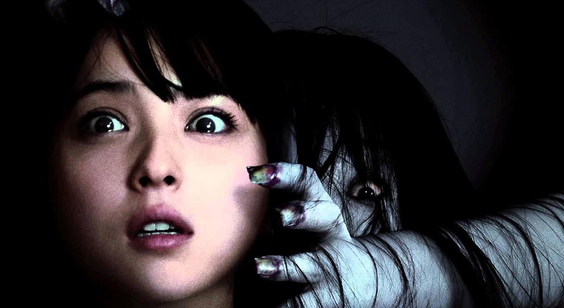 Ju-On Origins (Netflix)