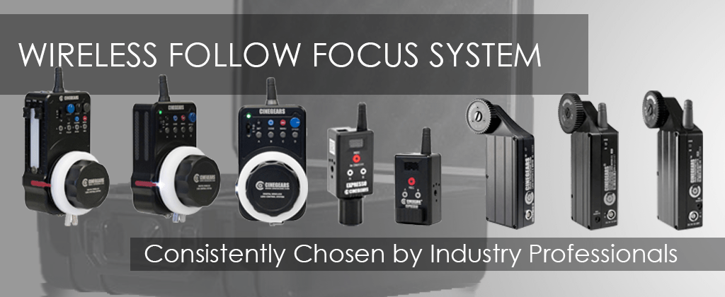 follow_focus_system
