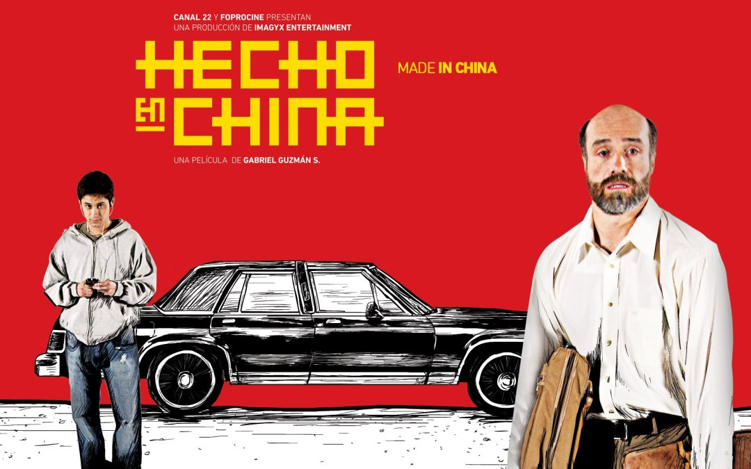CineClub México: Hecho en China (Made in China)