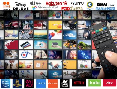 2020年最新|映画の動画配信サイトを14社徹底比較!無料期間&見放題作品数で一番お得なサービスを発表