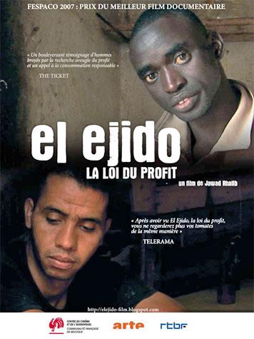 https://i1.wp.com/cinema.al-rasid.com/files/2010/11/ba17991.jpg?w=618