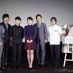 映画 「絶壁の上のトランペット」 公開初日舞台挨拶