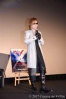 映画 「WE ARE X」大ヒット御礼!舞台挨拶 X JAPAN YOSHIKI