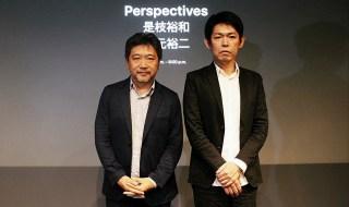 映画「三度目の殺人」Perspectives ≪映画監督・是枝裕和 × 脚本家・坂元裕二≫