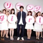 【写真】映画『リベンジgirl』ミスコンスペシャル試写会 清原翔 & ミスコン