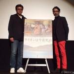 【写真】映画『ライオンは今夜死ぬ』三浦友和×諏訪敦彦監督トークイベント