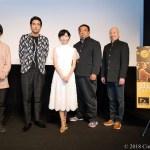 【写真】映画『ANIMAを撃て!』完成披露試写会舞台挨拶