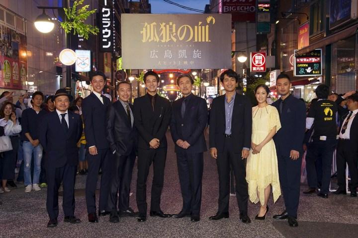 【写真】映画『孤狼の血』公開記念広島凱旋レッドカーペット(広島市中区えびす通り商店街)