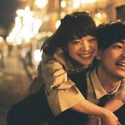 【画像】映画『愛がなんだ』メインカット