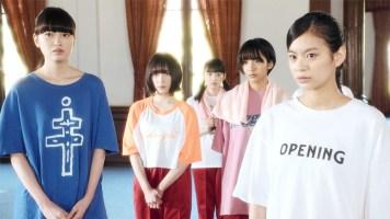 【画像】映画『藍に響け』場面カット