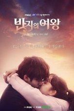 Drama Korea Queen of the Ring