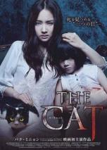 The Cat (2011)