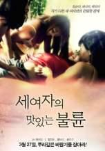 3 Womans Sex (2013)