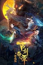 The Demon Ji Qi Tan