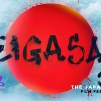 GUIDE: Eiga Sai 2016: The Japanese Film Festival