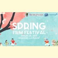 GUIDE: Spring Film Festival 2017