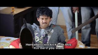 Bujjigaadu-kick