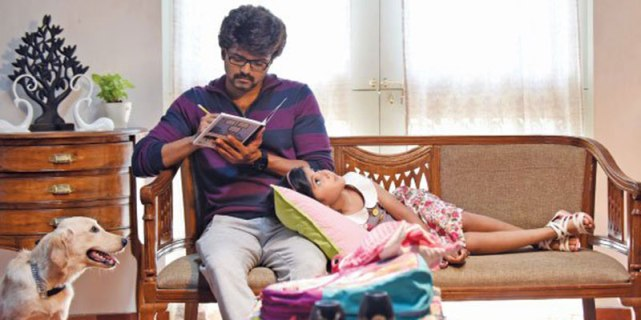 Theri Vijay and Nivi 2