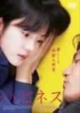 CineSakura - Coreanos (19)