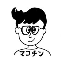makochin