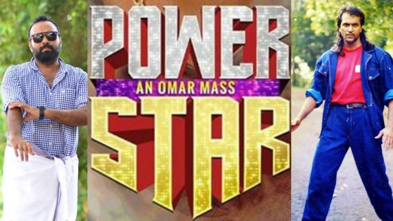 Omar Lulu's Power Star is Babu Antony