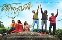 Kinavalli Review