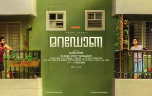 Maradona Malayalam Movie Review