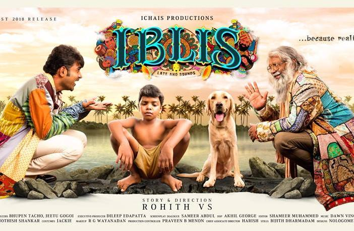 Iblis Malayalam Movie Review