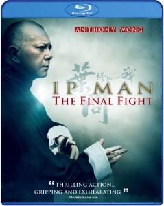 Ip-Man-last-2D-IPFF-818x1024
