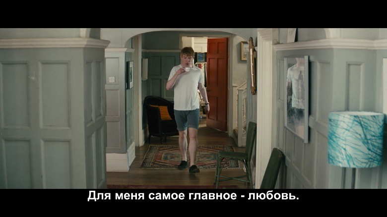 About Time 2013
