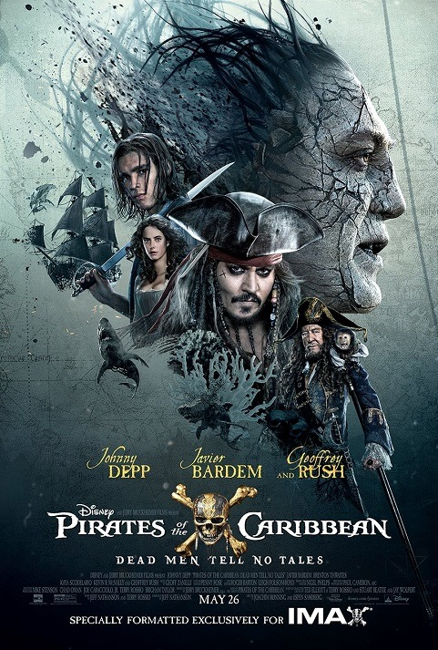 "Pirates of the Caribbean Dead Men Tell No Tales 2017 Frame 01"" ""Pirates of the Caribbean Dead Men Tell No Tales 2017 Frame 02"" ""Pirates of the Caribbean Dead Men Tell No Tales 2017 (Мертвецы не рассказывают сказки)"