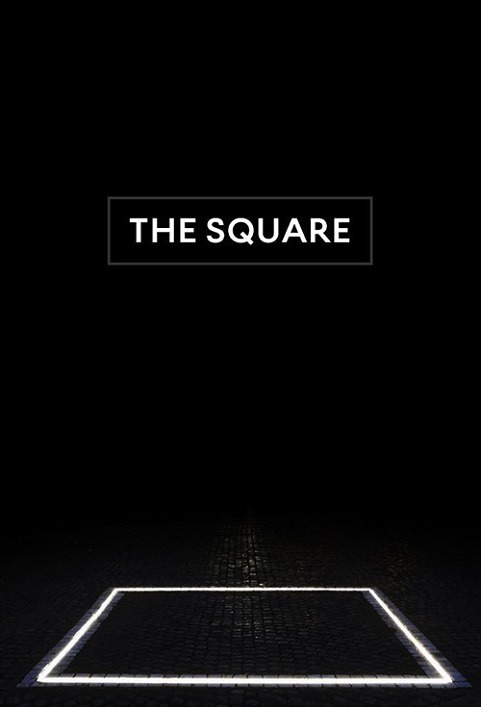 The Square 2017 (Квадрат)