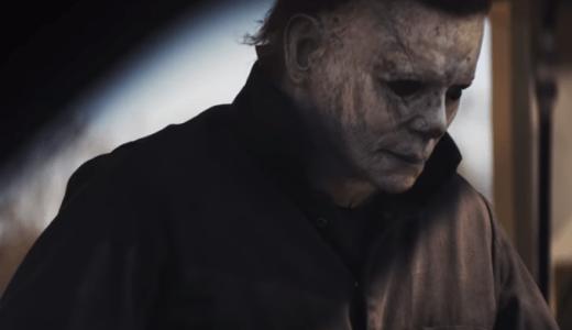 【完全暴露】映画『ハロウィン2018』のあらすじ・ネタバレと感想!ラストの結末は?