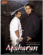 2005 Bollywood Movies List
