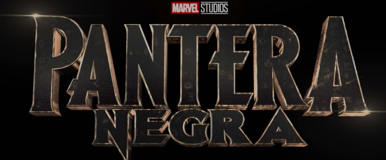 Primer adelanto y póster de 'Pantera Negra' ('Black Panther')