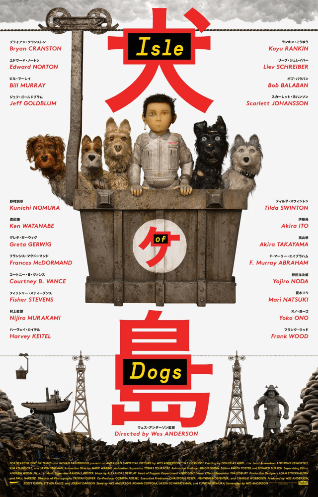 Isle of Dogs Poster 2