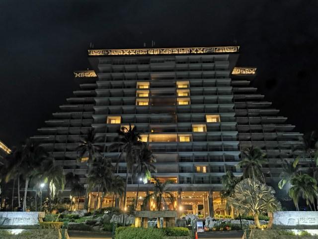 Hotel Princess Mundo Imperial