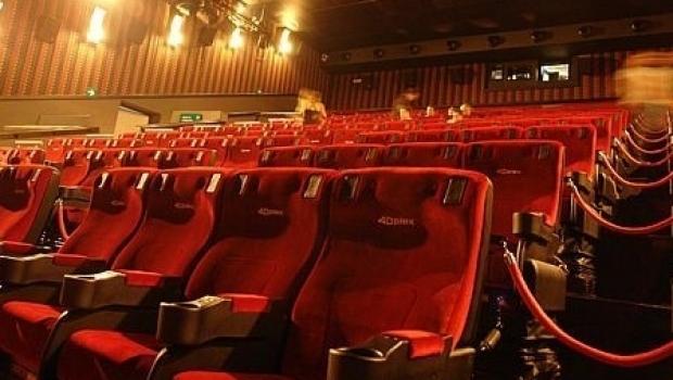 Cinema 4DX