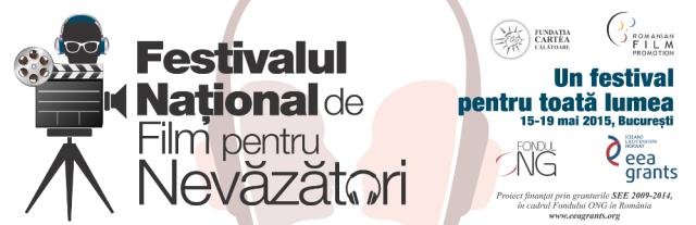 Festivalul National al filmului pentru nevazatori